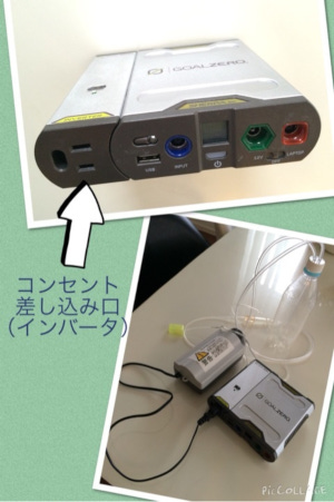 持続 吸引 器 低圧